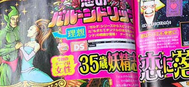 Oh Noes, 2 New Tingle Games?
