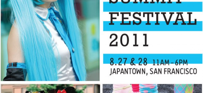 Donate to the 2011 J-Pop Festival's Kickstarter Page, Get Swag