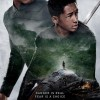 After Earth [Review]