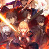 It Came from Japan – Fate/Zero