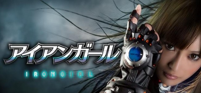 Iron Girl Gets US Release Date