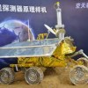 "China's Lunar Rover ""Jade Rabbit"" is in Trouble!"