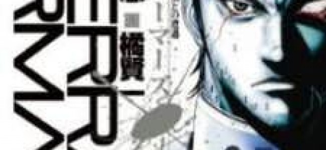 Comic Review: Terra Formars Vol. 1