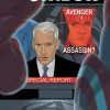 Anderson Cooper Appears in Marvel's Black Widow #12