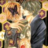 Viz Debuts Honey Blood Another Fantastic Supernatural Manga Series