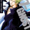 New Manga Releases for the Week of May 12, 2015