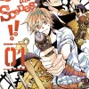 Manga Review: Behind the Scenes!! Volume 1