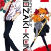 New Manga Releases for the Week of February 23, 2016