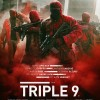 Triple 9 Advance Screening is Coming for Seattle and Portland