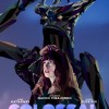 Review: 'Colossal' Is Weird But If You Can Groove On It You'll Like It