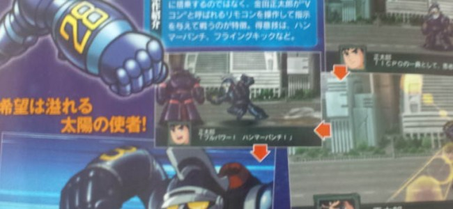 Check Out These Tasty New Famitsu Scans For Super Robot Wars Z2 – Part 2
