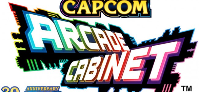 Capcom Saves Us Many Quarters with 'Arcade Cabinet'