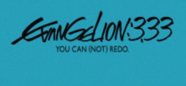 """""""Evangelion: 3.33 You Can (Not) Redo"""" To Hit Japanese Shelves on April 24th"""